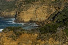 Maingon Bay Lookout